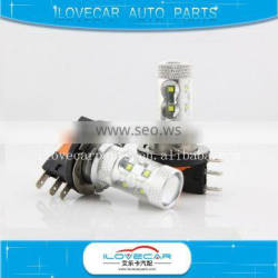 Small Auto LED Fog Lamp H15 auto led light bulb 12V 50W Led the lamp LED Headlight LED Head Light H15 fog lamp