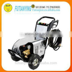 FUTIANYING high pressure washer car washer 2200w
