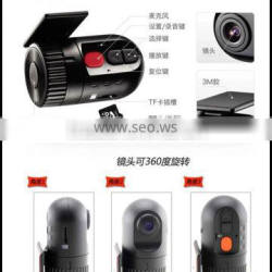 2015 hot sale iron pan reverse car camera