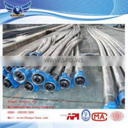 jetting drilling rig rubber hose cement hose flexible tube pipe