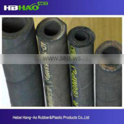 China factory 1 inch rubber water hose pipe