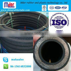 Hengshui mder high quality spiral air hose wire hydraulic rubber hose 40m