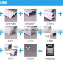 Hight quality Aluminium extrusion profile Aluminum extrusion profile of partitions in competitive price