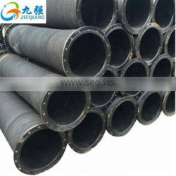 Supply Large Diameter Dredging Hose flange mud pipe suction rubber hose