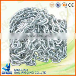 Best Quality china ordinary mild steel link chain