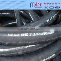 high-tensile steel wire braid cloth covered rubber hose