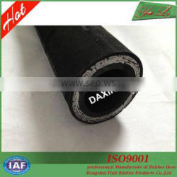 high quality flexible industrial rubber hose manufacture