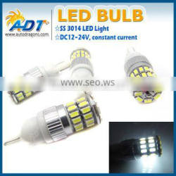 High bright 350LM white 3014SMD T10 T15 H1 H3C 880 881 car smd lights