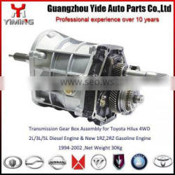 hilux 4WD Gasoline engine transmission gear box assembly 33030-3D270
