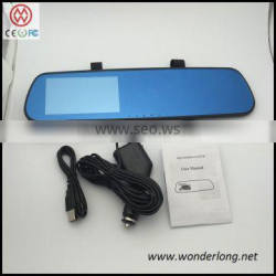 Shenzhen factory pricing 4.3 inch screen wide angle car rear camera