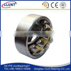 Low price double row spherical roller bearing