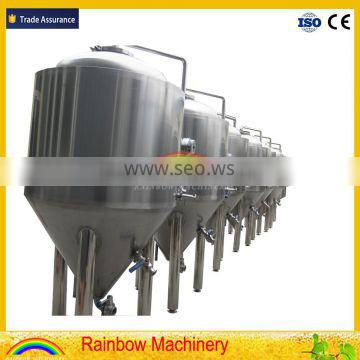 300l brewing equipment/micro brewery equipment