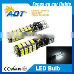 LED 3014 SMD car auto backup/reverse/map/indicator/interior lamp light bulb
