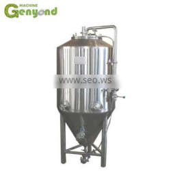 fermenter for beer fermentation /microorganisms fermenting equipment with factory price