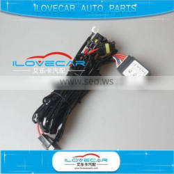 Waterproof H4 hid xenon Relay wiring harness with fuse