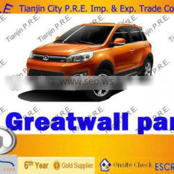 Greatwall haval M4 parts
