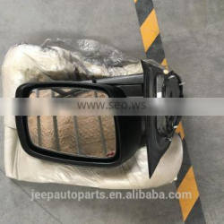 2013-2014 Dodge Journey Backup Mirror