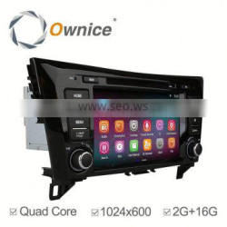 Newest quad core Android 4.4 up to android 5.1 DVD GPS radio for nissan qashqai x-trial with RDS 2G+16G 1024*600