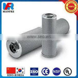 MFC hydraulic oil suction filter