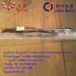 Wuling ZhiGuang Radio Antenna for Auto parts