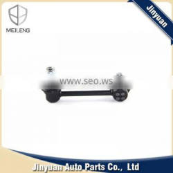 Best Sale Stabilized Link Auto Chassis Spare Parts OEM 52320-S84-A01 Ball Joint SUSPENSION SYSTEM For Honda Accord