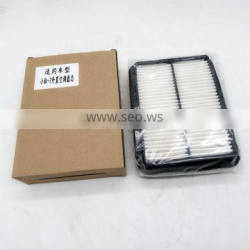 Brand New Great Price Air Conditioning Mesh Filter For FAW