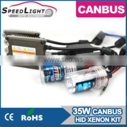 SpeedLight Directly Factory 100% DSP Smart Canbus High Quality HID Xenon Kit Quality Choice
