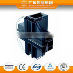 Standard aluminum profile for curtain wall sign Supplier's Choice