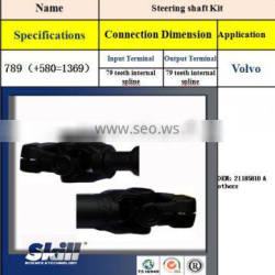 cardan shaft 21185810 for volvo truck