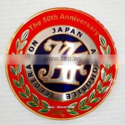 Universal Clear-cut Outstanding 50th JAF Front Grill Badge
