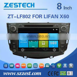8inch NEW WINCE 6.0 system DVR DVB TMC Car dvd for Lifan X60 3G WiFi OBDII system