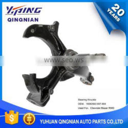 Auto Parts For Chevrolet , Front Left Truck Steering Knuckle Connection OEM:18060563