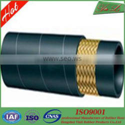 Stainless steel wire hydraulic braided hose