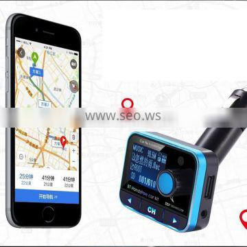 Wireless Bluetooth FM Transmitter Car Kit with 3.5mm Audio jack and USB Car Charger compatible with iPhone, iPad, Samsung etc