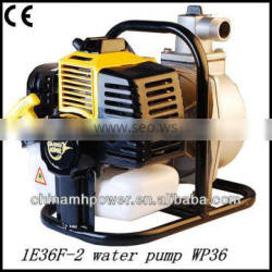 High efficiency pond pumps