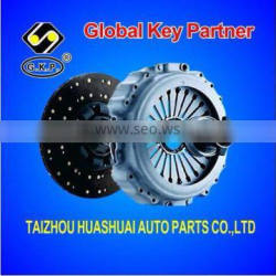 GKP brand clutch parts of clutch kit for cars from chinese factory