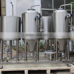 50L mini beer brewery plant Brewing machinery Micro beer brewing equipment HIGH QUALITY!!!