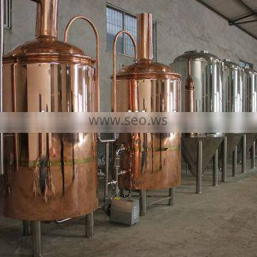 HL-600 Brewery equipment ,Beer brewing suppliers, Bar,pubs Beer brewing equipment