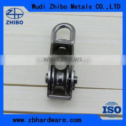 China Supplied Marine Pulley