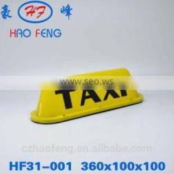 taxi light/advertising light box/traffic warning light/Can be customized/taxi roof light