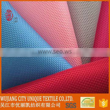 100% polyester 300d Oxford Waterproof Oxford Fabric for bag