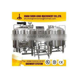 Factory micro brewing equipment 300L,500L beer brewing equipment