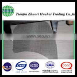 Various micron ratings welded wire mesh discs