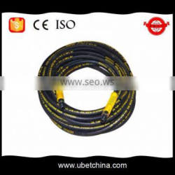 SAE 100 R1 high pressure wire braided car washer rubber hose