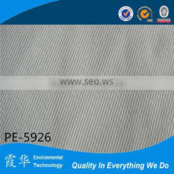 Best quality filter cloth for centrifuge filters