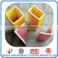 GRP/FRP/Fiberglass pultruded rectangular tube