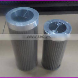 Hot sale stainless steel suction oil filter elements