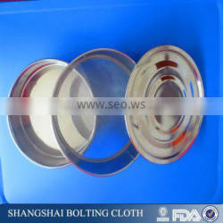 Stainless Steel Vibrating Sieve