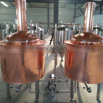 beer brewing equipment auction, nano beer brewery equipment