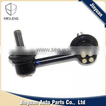 High Quality Stabilized Link Auto Chassis Spare Parts OEM 52320-SNA-A02 Ball Joint SUSPENSION SYSTEM For Honda